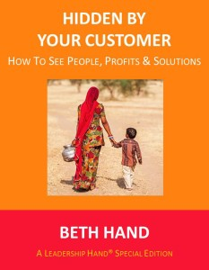 Hidden by Customer Cover Small 6_24_15